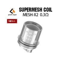 【ネコポス対応可】Geek vape MESH-X2コイル 0.3Ω 5個セット【ギークベイプ スーパーメッシュコイル SUPERMESH COIL AEGIS Mini用】