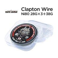 <img class='new_mark_img1' src='https://img.shop-pro.jp/img/new/icons1.gif' style='border:none;display:inline;margin:0px;padding:0px;width:auto;' />【ネコポス対応可】VAPE JAPAN Clapton Wire Ni80 28G×3+38G【クラプトンワイヤー ニクロム オリジナル】
