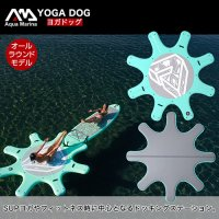 Aqua Marina YOGA DOCK【アクアマリーナ ヨガドッグ フィットネス ヨガ SUP サップ スタンドアップパドルボード インフレータブル】