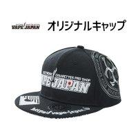 VAPE JAPAN キャップ【オリジナル】