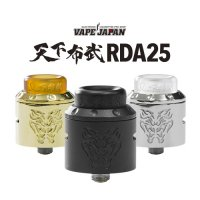 <img class='new_mark_img1' src='https://img.shop-pro.jp/img/new/icons1.gif' style='border:none;display:inline;margin:0px;padding:0px;width:auto;' />【ワイヤー付】VAPE JAPAN 天下布武RDA25【オリジナル アトマイザー】