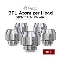 【ネコポス対応可】Joyetech BFL Atomizer Head 5個セット【ジョイテック ProC BFL 0.6Ω CuAIO用コイル】