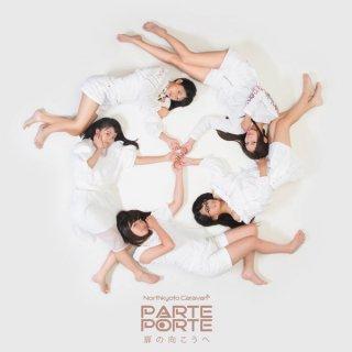 1stシングルCD