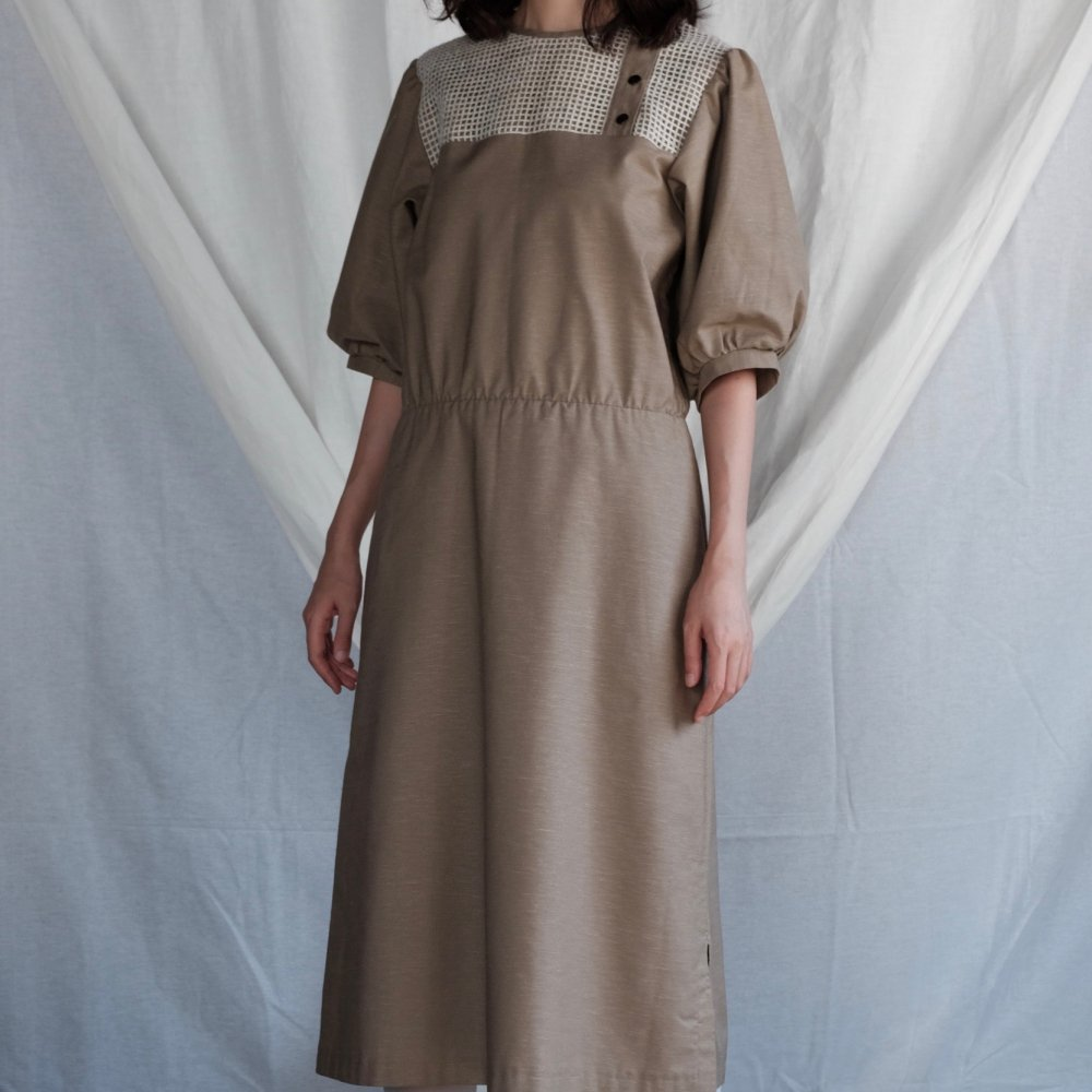 [VINTAGE] Fishnet Safari Dress