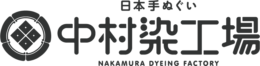 nakamura-some