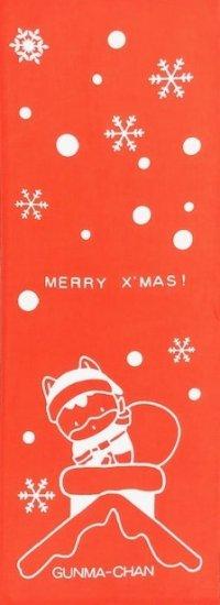 ぐんまちゃん(クリスマス 煙突 赤 )