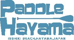 paddlehayama