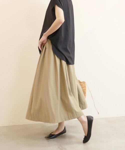 コーデュラ®のたっぷりギャザースカート