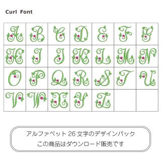 Curl Font