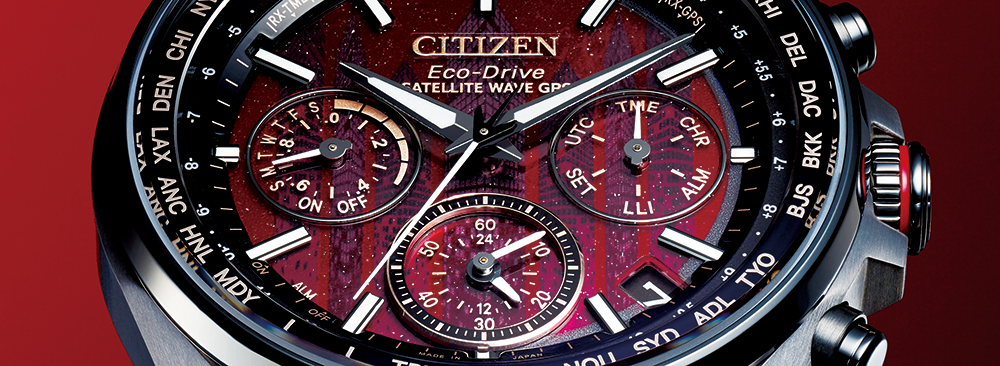 JOUNETSU COLLECTION Eco-Drive エコ・ドライブ