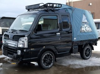 Bug-truck Camper Pro. テントキット【カーキ+ネイビー】