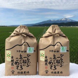 有機栽培米つや姫6kg(3kg袋×2個入り)