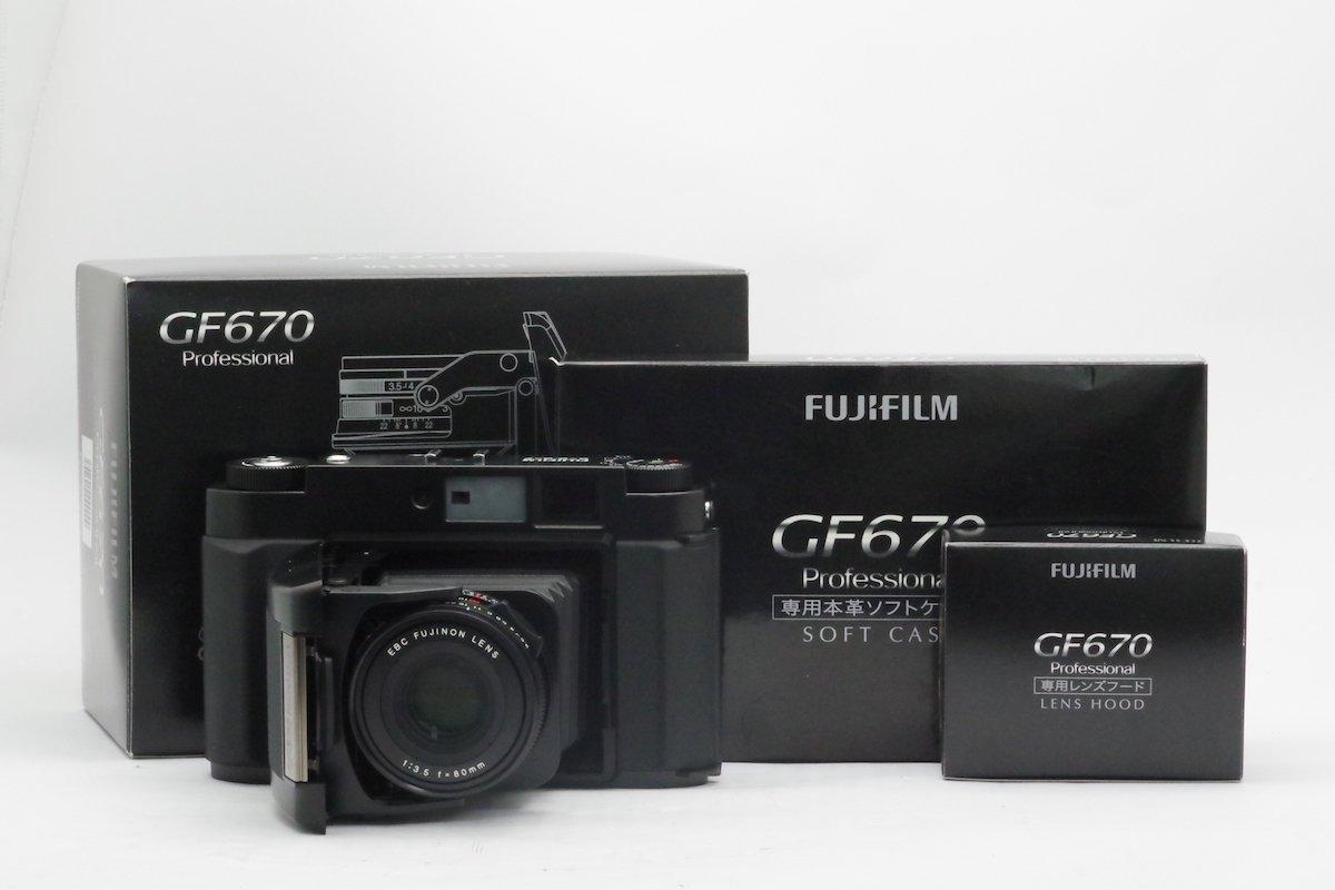 FUJIFILM フジフィルム GF670 Professional EBC FUJINON 80mm F3.5
