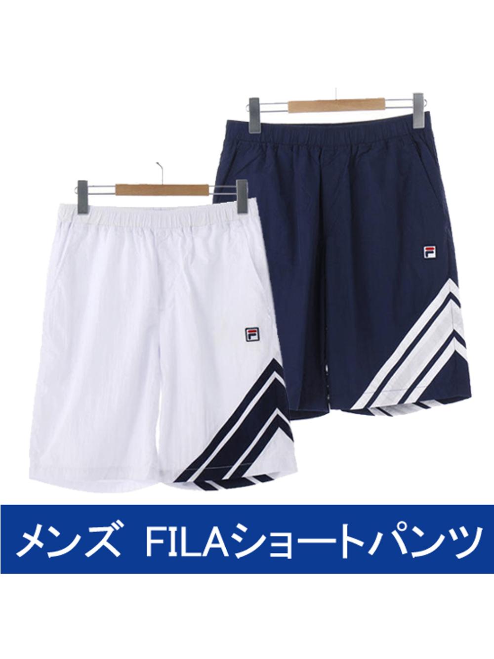 【20点セット】FILA×KOE メンズストライプショーツ