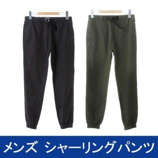 【5点セット】KOE メンズ リップストップシャーリングパンツ