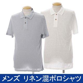 【20点セット】KOE メンズ リネン混ポロシャツ