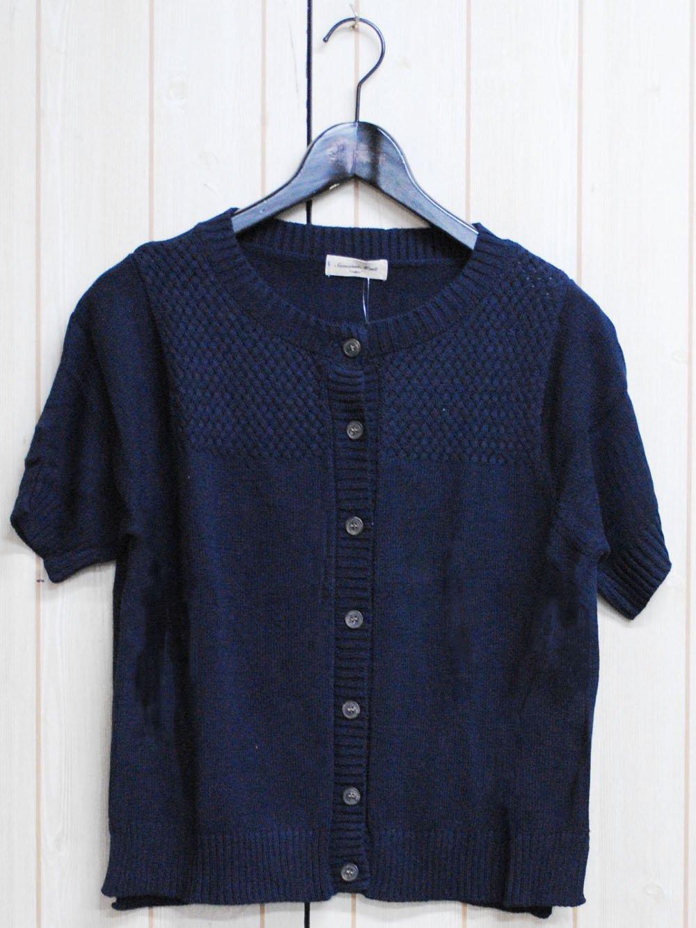 【90%OFF】@480円■4枚セット■バスケット編み半袖カーデ