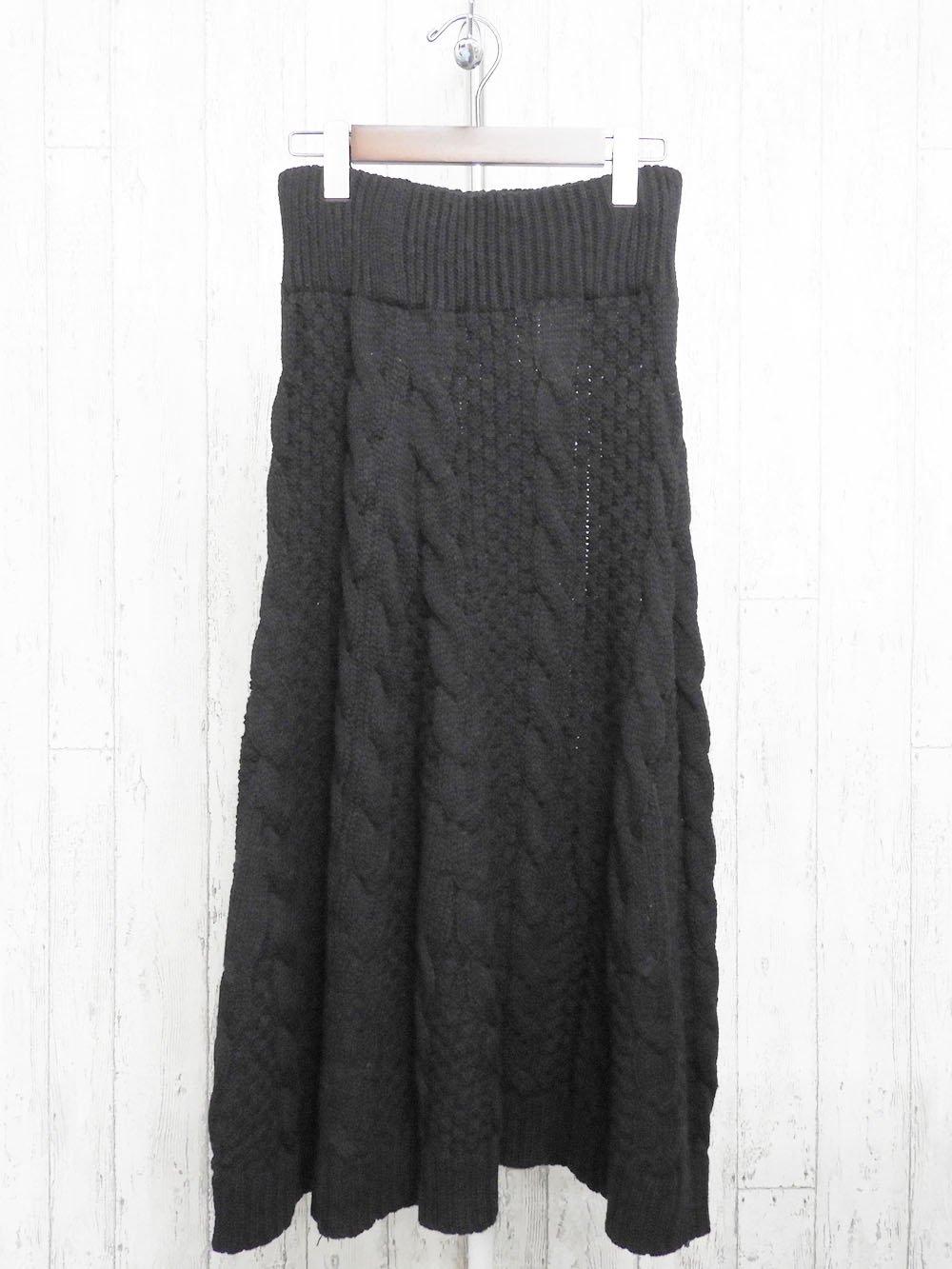 【90%OFF】@299円■5枚セット■ケーブルニットAラインフレアスカート