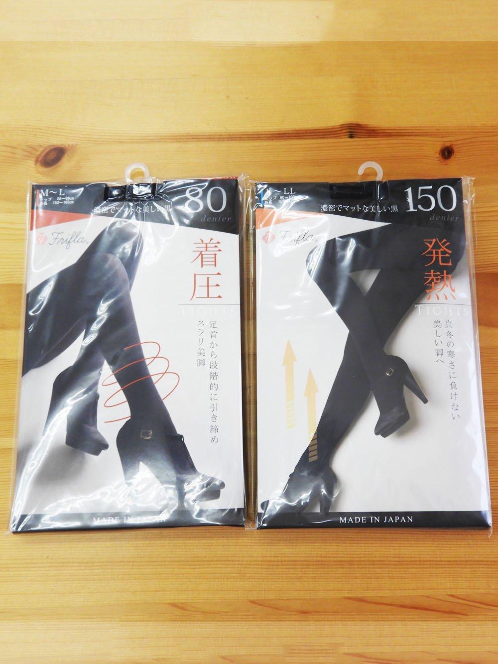 【90%OFF】@199円■5枚セット■【日本製】着圧・発熱タイツ