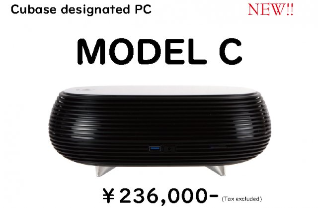 Cubase専用PC 「Model C」新登場!!省スペース化&コストパフォーマンスに優れたニューモデルです!