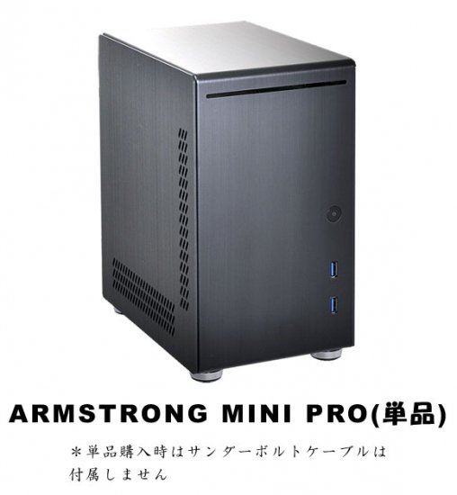 ARMSTRONG MINI MKII PRO(ARROWキャンペーン中!)