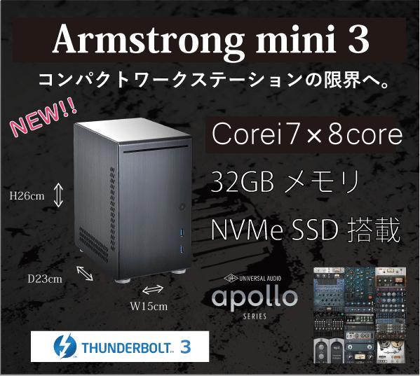 ARMSTRONG MINI MKII PRO  (Intel Corei 9)