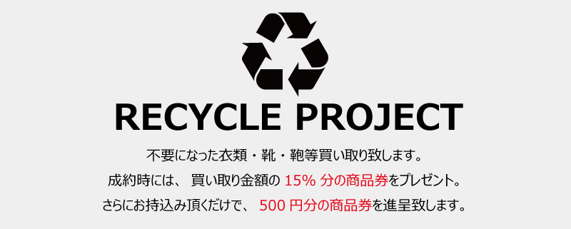 RECYCLE PROJECT