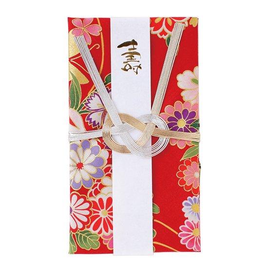 SB-3086【ご祝儀袋 あわじ結び 壽 寿 ご結婚お祝い】KK福の舞 赤