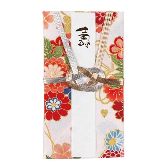 SB-3088【ご祝儀袋 あわじ結び 壽 寿 ご結婚お祝い】KK福の舞 白