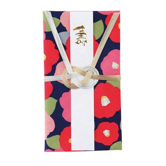 SB-3103【ご祝儀袋 あわじ結び 壽 寿 ご結婚お祝い】HK椿 紺