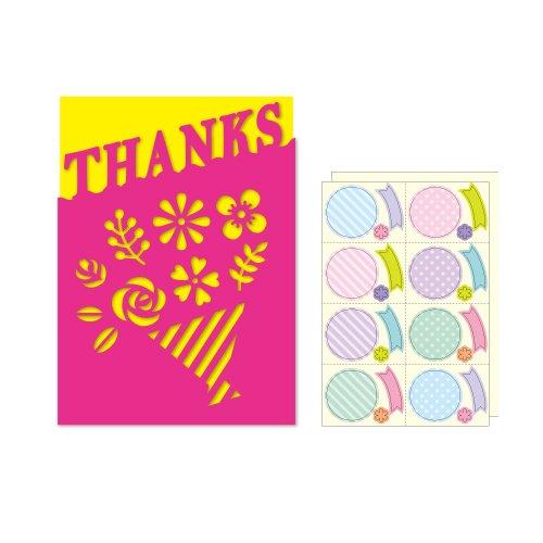 MC-001 メッセージケース付き 色紙 THANKS