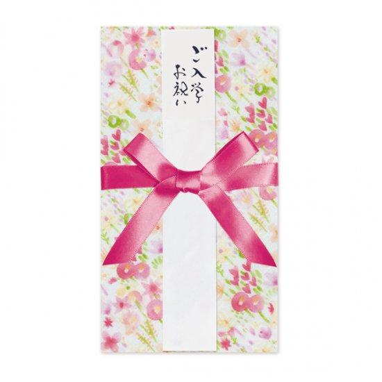 SB-8005N【ご祝儀袋 ご入園ご入学お祝い】SZフラワー ピンク