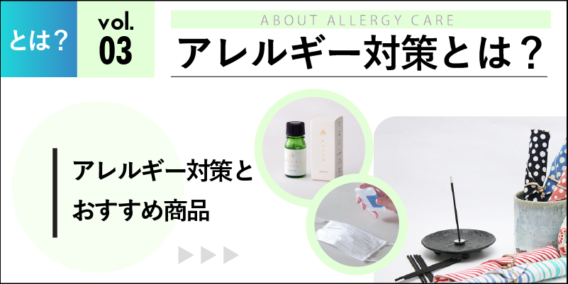 aboutallergycare