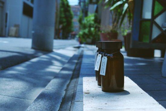 arome recolte ナチュラルバスソルト