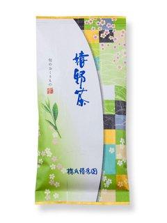 嬉野 玉緑茶