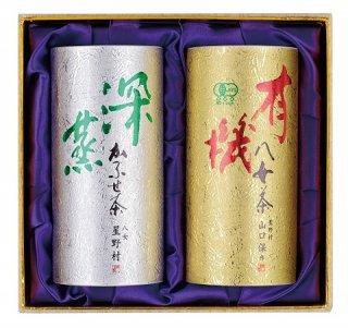 八女茶 (J-50A)