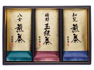 九州銘茶3種詰合せ