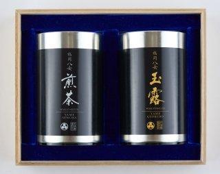 厳選 八女茶詰め合わせ (H-100)