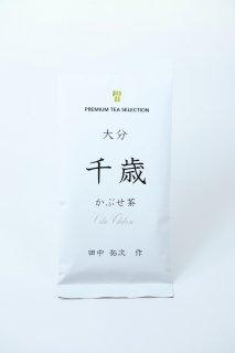 千歳茶 〜田中拓次 作〜