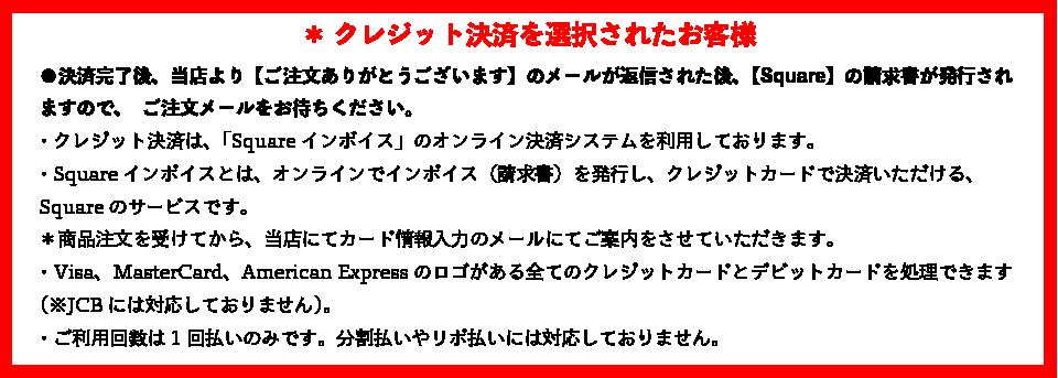 工場直売ウエットスーツ専門.com