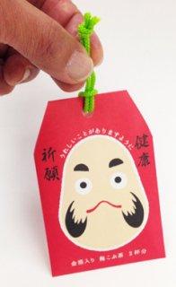 だるまの健康祈願純金茶 (ことわざカード入り) (25袋パック)