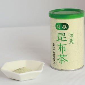 特選 昆布茶