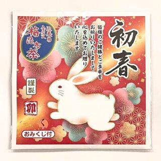 干支梅昆布茶(干支おみくじ入純金茶) (1袋)