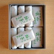 柚子もなか10個入 (三宝堂)