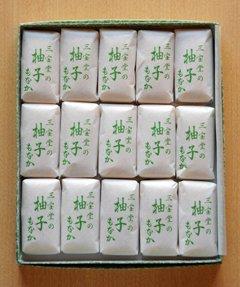 柚子もなか15個入 (三宝堂)