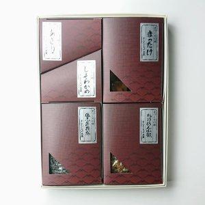 贈答用箱詰合せ (松茸佃煮、ちりめんさんしょう、あさり佃煮、しそわかめ(国産)、塩吹き昆布(細切))
