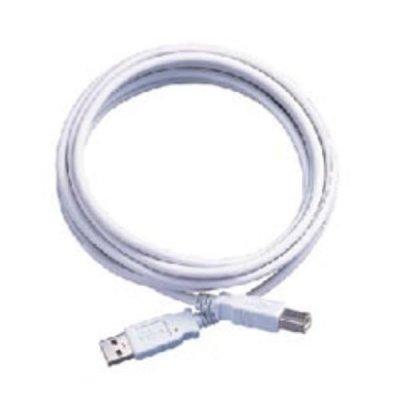 USB2002W ケーブル 白<br>