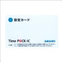 TimeP@CK−iC<br>設定カード<br>