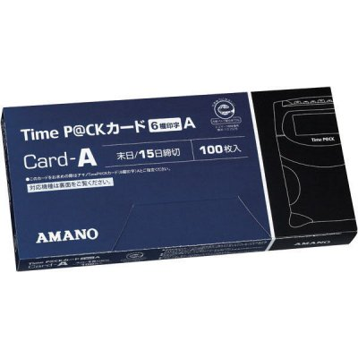 TimeP@CKカード6欄A(100枚)<br>