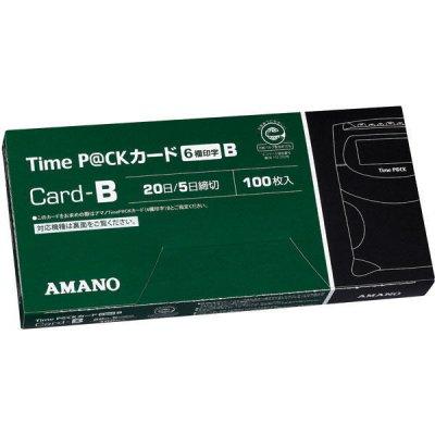 TimeP@CKカード6欄B(100枚)<br>